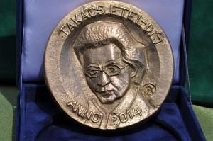 TakácsEtel-díj